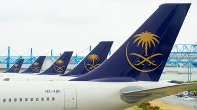 """الخطوط السعودية أول مشغل لطائرة """"A330"""" في العالم"""