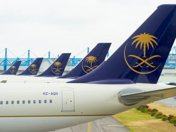 الخطوط السعودية تسجل رقما جديدا في عدد الرحلات اليومية