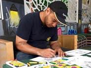 عيادة في نيويورك تستعين بالفن لمحاربة فيروس زيكا