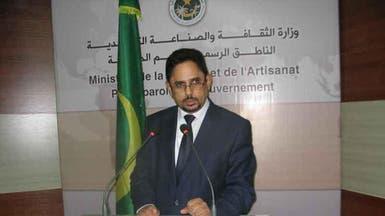 """موريتانيا تنفي """"وجود خلاف"""" مع المغرب"""