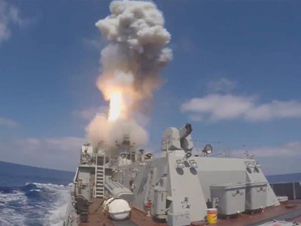 روسيا تقصف مواقع في سوريا بصواريخ كروز من البحر