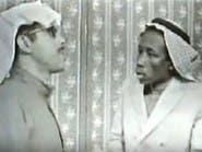 صاحبا أقدم ثنائية بالدراما السعودية يتحدثان للعربية.نت