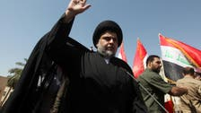 Iraqi cleric Sadr rejecting violence against homosexuals 'important step'