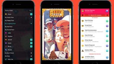 Lifestage.. تطبيق جديد من فيسبوك لطلاب المدارس