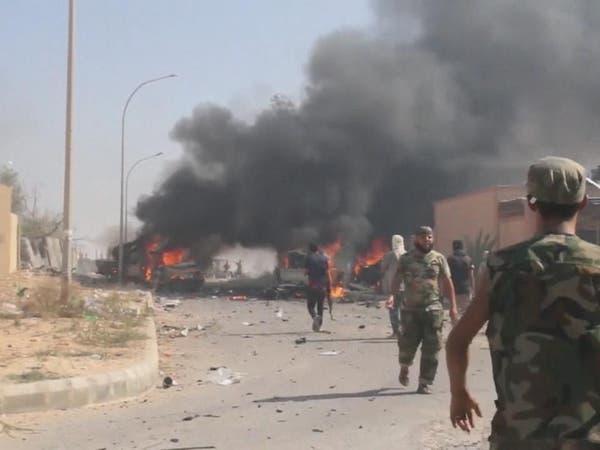 داعش ينكمش في سرت الليبية