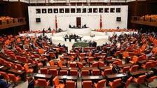 ترک پارلیمان میں اسرائیل سے مصالحتی معاہدہ منظور