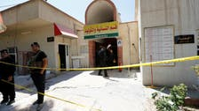 Iraq arrests 'gang' behind hospital blaze
