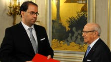 Tunisia's newly nominated prime minister presents government