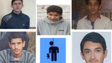 ایران میں 160 بچے پھانسی کے منتظر: ایمنسٹی