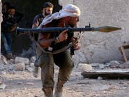 عملية واسعة للمعارضة السورية في ريف حماة