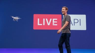 """جديد الفيسبوك.. """"ووركبلايس"""" للدخول إلى عالم الشركات"""