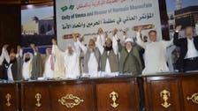 ''الحرمین الشریفین کے تحفظ، فلسطین اور کشمیر کی آزادی تک جدوجہد کا عزم''