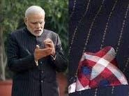 سخروا من بدلة رئيس وزراء الهند فدخلت غينيس