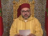 """""""تحركات الحسيمة"""" .. تطيح بوزراء في المغرب"""