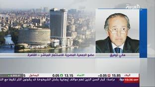 """خبير: ملاحقة """"الصرافة"""" بمصر سيحل 1% من أزمة الدولار"""
