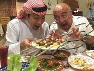 تعرف على الياباني الذي وقع بغرام السعودية في 10 أيام