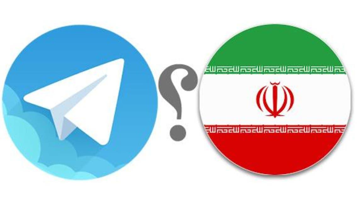 إيران تلغرام