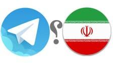 مع مواصلة الاحتجاجات.. إيران تقرر حجب تلغرام