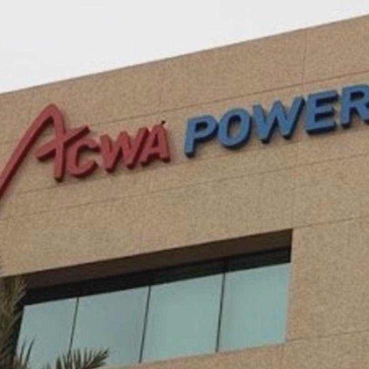 أبيكورب تمول شركة أكوا باور بـ125 مليون دولار