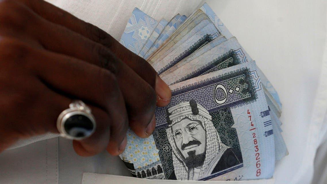 اقتصاد السعودية الريال السعودي