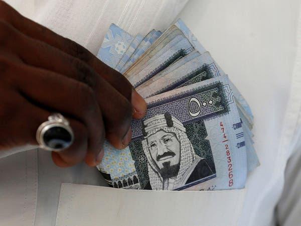 خطة للقضاء على التستر التجاري بالسعودية