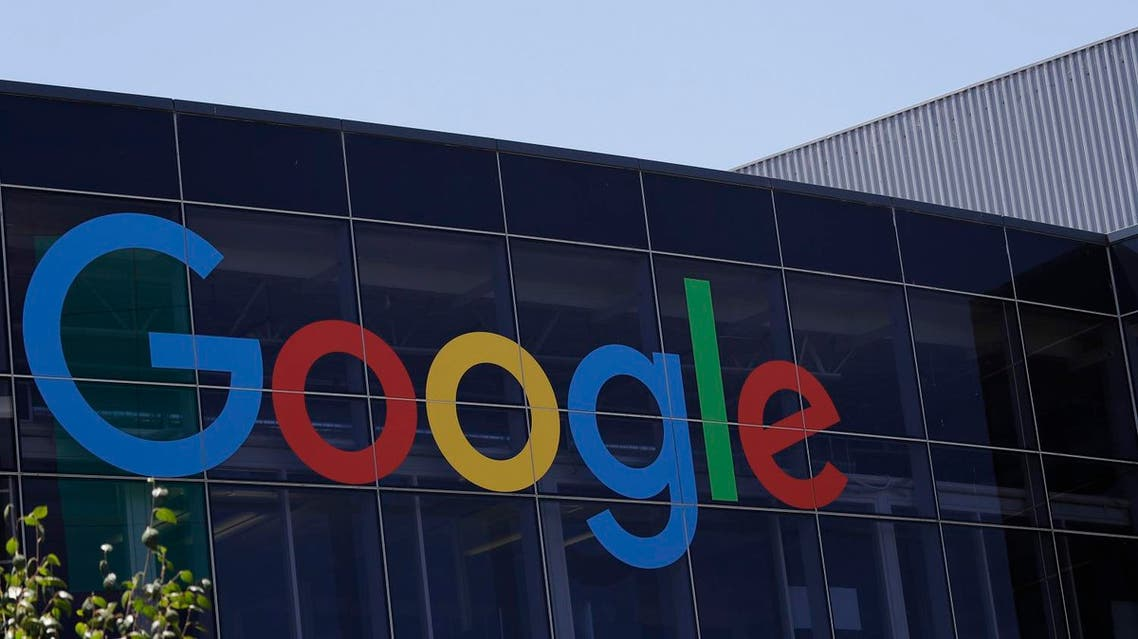The Google logo is seen at the company's headquarters Tuesday, July 19, 2016, in Mountain View, Calif. (AP)