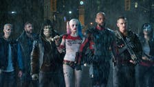'Suicide Squad' tops the box office for third week