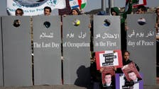 Poll: Majority of Israelis, Palestinians still seek peace