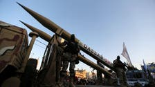 Israeli reprisal after Hamas rocket attack