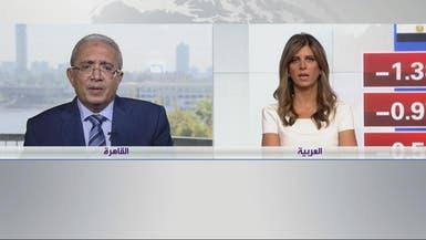 مصر تتوقع 32 مليار جنيه من ضريبة القيمة المضافة