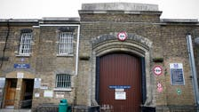UK plans to tackle Islamist extremism in prisons