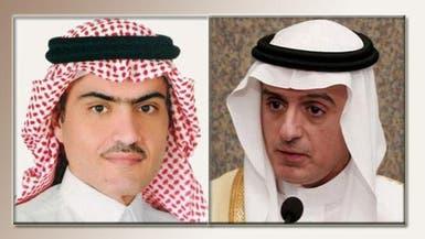 هذه محاولات إيران لاغتيال سفراء سعوديين وأجانب!