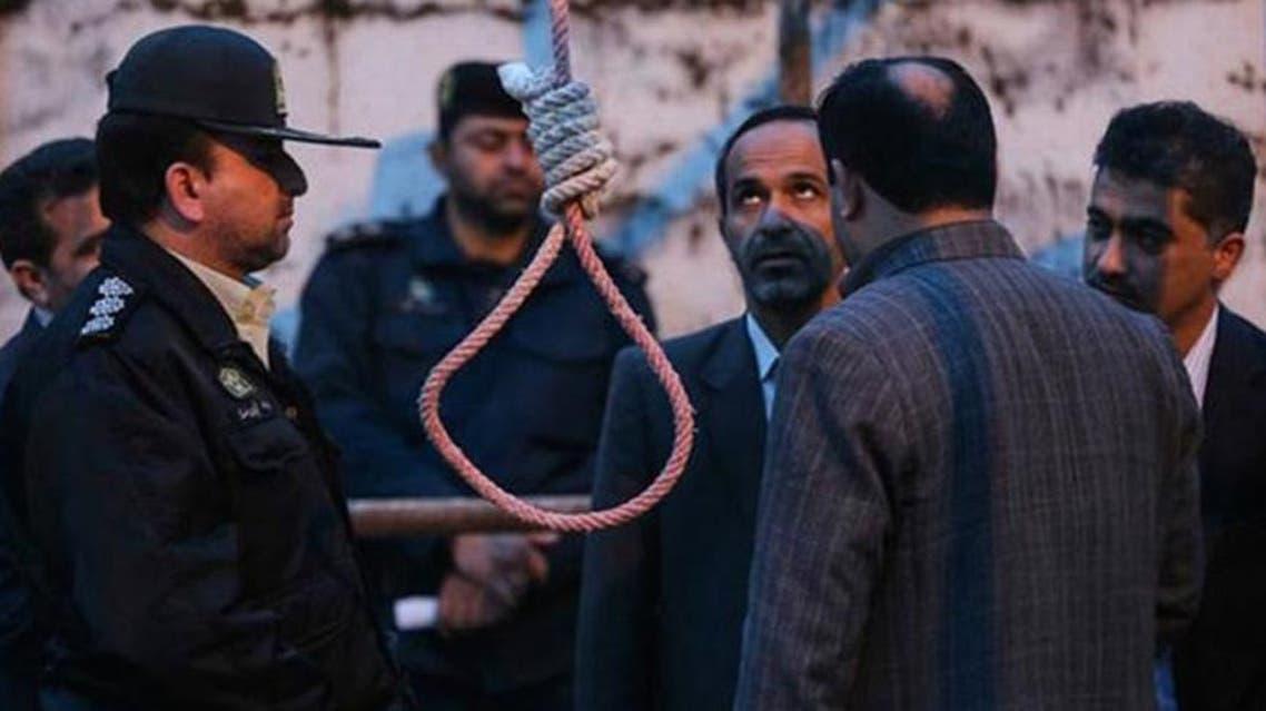 اعدام في ايران