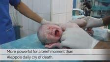 شاهد أغرب ولادة في تاريخ الثورة السورية