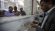 Yemenis go on strike to protest salary delay