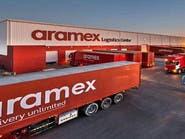 """أرباح """"أرامكس"""" الفصلية تتراجع 38% إلى 1.19 مليار درهم"""