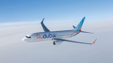 فلاي دبي تطلق أول رحلة جوية مباشرة من دبي إلى تل أبيب