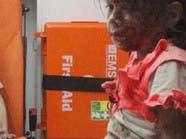 شقيقة عمران.. عاينت الموت وخرجت من الصورة