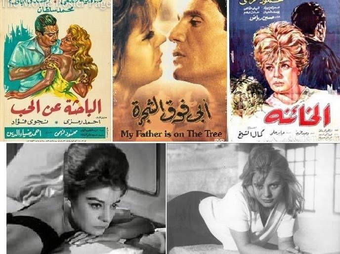 غرائب وألغاز عن نادية لطفي قد لا نجدها بأي ممثل مصري