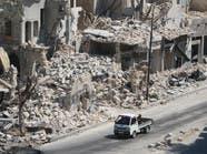 روسيا تستهدف منازل في حي السكري بحلب وتقتل 13 مدنياً