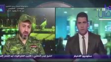 'Assassinating' Saudi envoy in Baghdad an 'honor,' says Iraqi militia chief