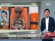 بعد إيران.. الإعلام الصيني يشكك بصورة عمران