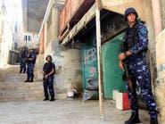 الشرطة الفلسطينية تنفي السماح لحماس الاحتفاظ بسلاحها