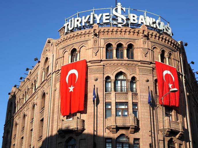 المركزي التركي يرفع توقعات التضخم 8.9% في نهاية 2020