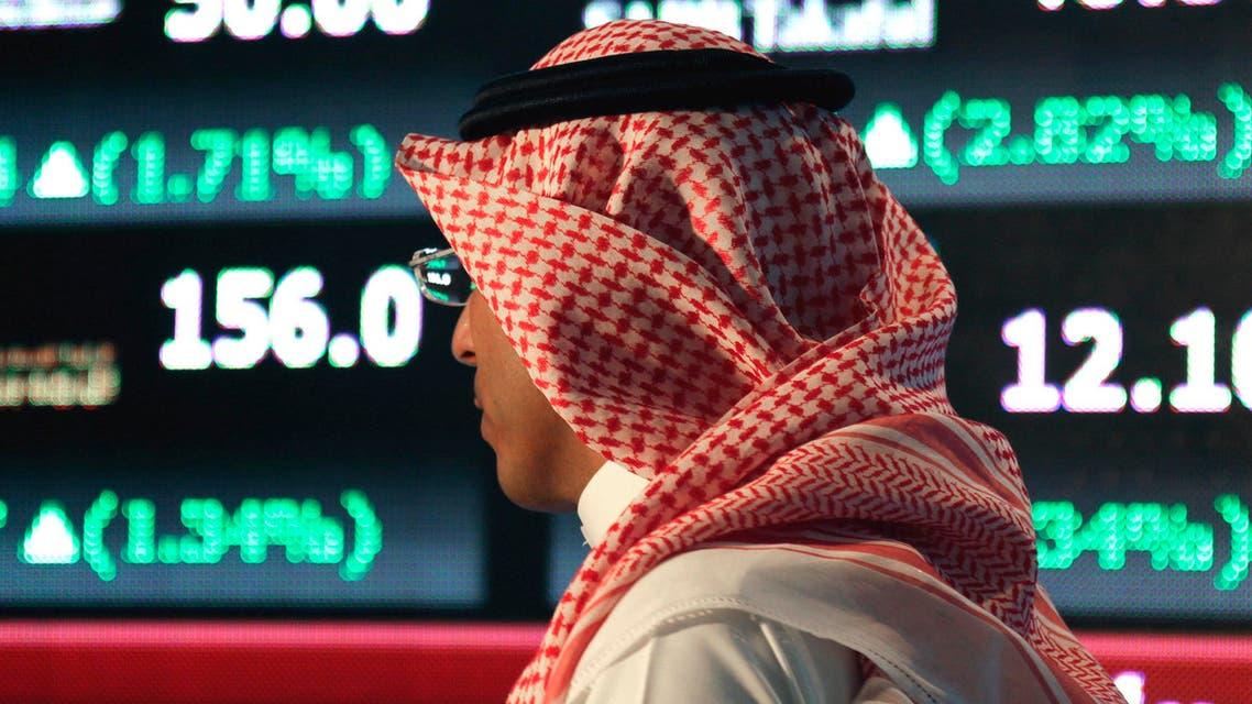 Saudi capital market (AP)