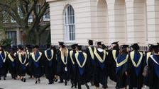 هل تستجيب شهادة MBA للمتغيرات المجتمعية الحديثة؟