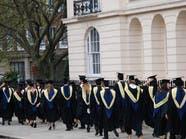 8 جامعات بريطانية يحصد خريجوها أعلى الرواتب في العالم