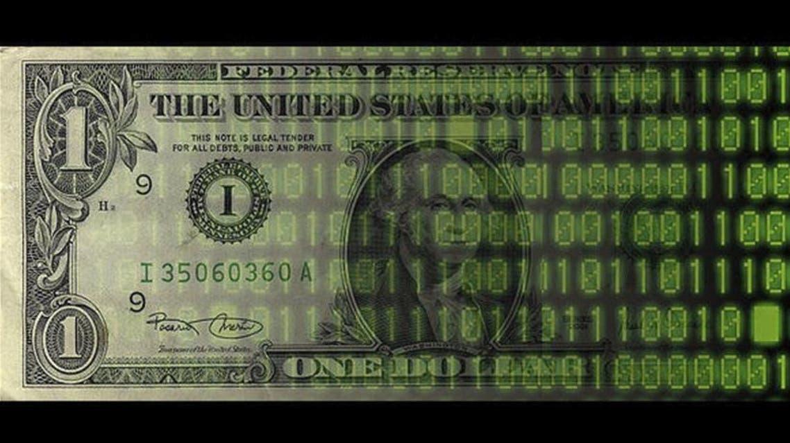 e-money- عملة إلكترونية