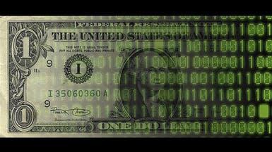 عملة إلكترونية جديدة قد تغير شكل التجارة العالمية
