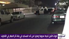 Saudi foils attack on mosque in al-Qatif